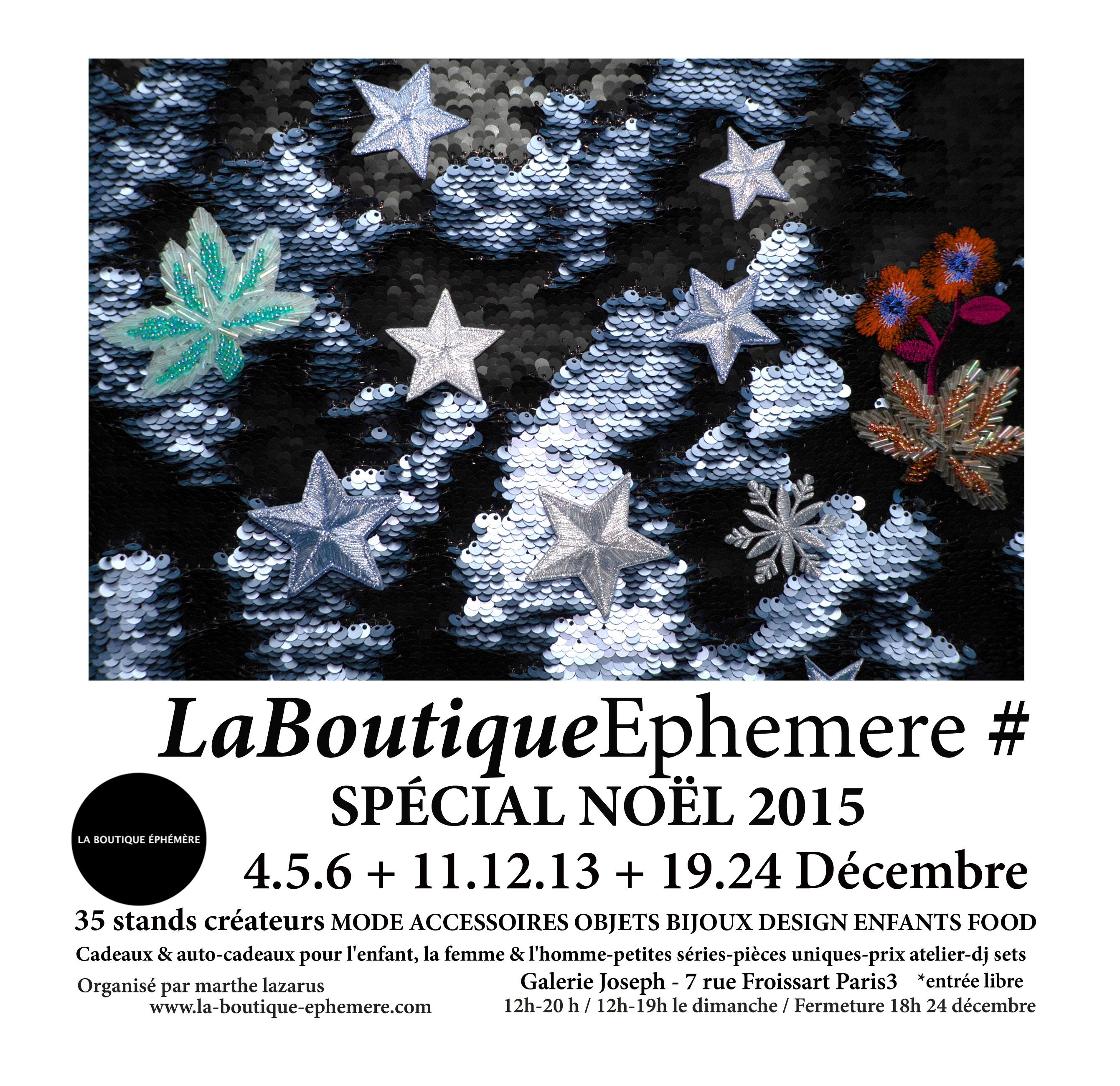 Fabuleux La Boutique Ephémère # | 2015 HS59